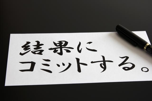 バイオクリニック東京の結果
