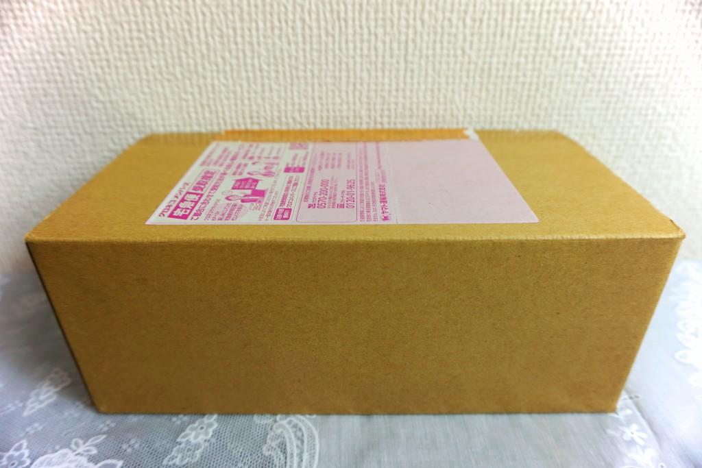 プロポデンタルの入った箱