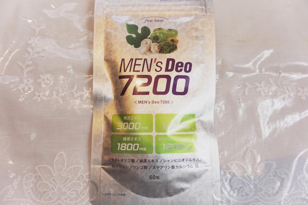 メンズデオ7200本体(表)
