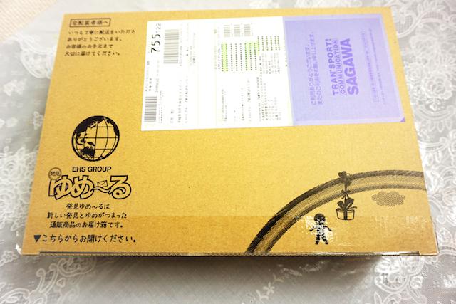 オーラクリスターゼロの箱